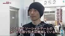TBS取材の様子その6