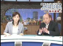 関西テレビ①